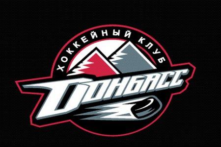 Каковы шансы выступления «Донбасса» в новом розыгрыше КХЛ