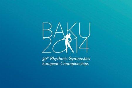 Чемпионат Европы по художественной гимнастике обещает быть горячим