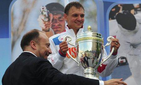 Кубок Кремля