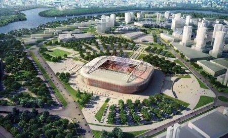 Спартак Арена