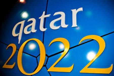 Чемпионат мира 2022