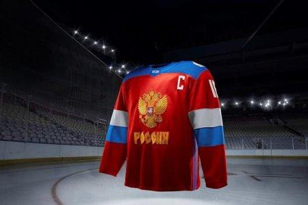 В интернете «засветилась» форма сборной России по хоккею для Кубка мира-2016