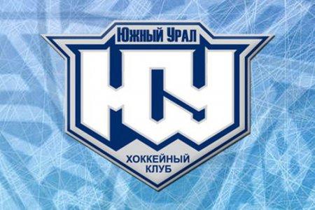 Первый в истории матч клубов ВХЛ и НХЛ состоится в Новотроицке