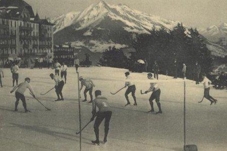 Когда появились хоккейные правила?